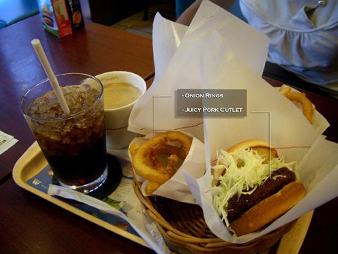 japan-pork-burger-04.jpg