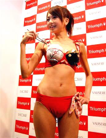japanese-bizarre-brassiere-yuko-ishida-05.jpg
