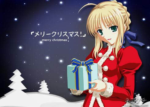 christmas-gifts-01.jpg