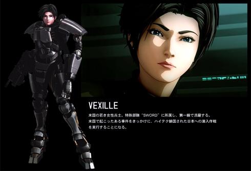 vexille-02.jpg