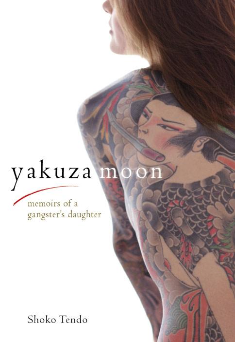 yakuza-moon.jpg