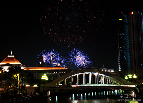 2008-happy-new-year-04.jpg