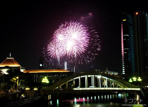 2008-happy-new-year-05.jpg