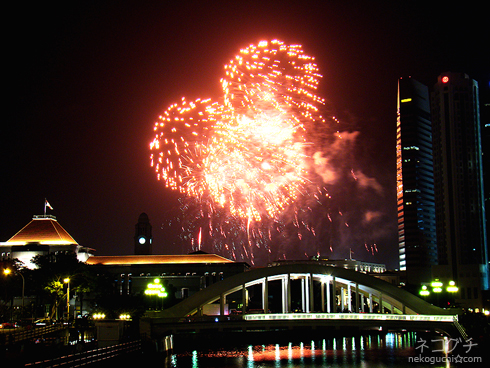 2008-happy-new-year-08.jpg