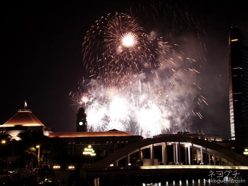 2008-happy-new-year-11.jpg