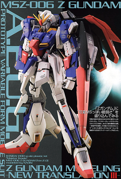 modified-zeta-01.jpg