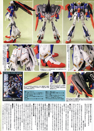 modified-zeta-03.jpg