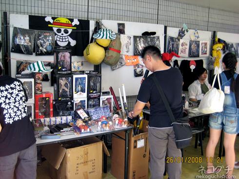 soy08-cosplay-44.jpg
