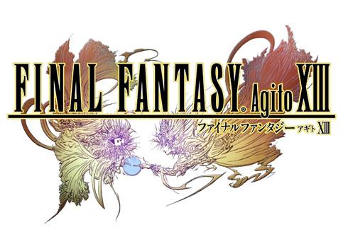 final-fantasy-xiii-18.jpg