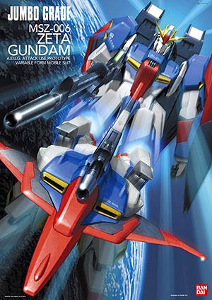 jumbo-zeta-gundam-01.jpg