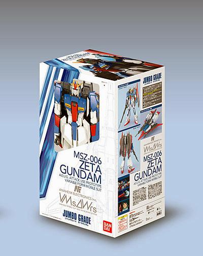jumbo-zeta-gundam-06.jpg