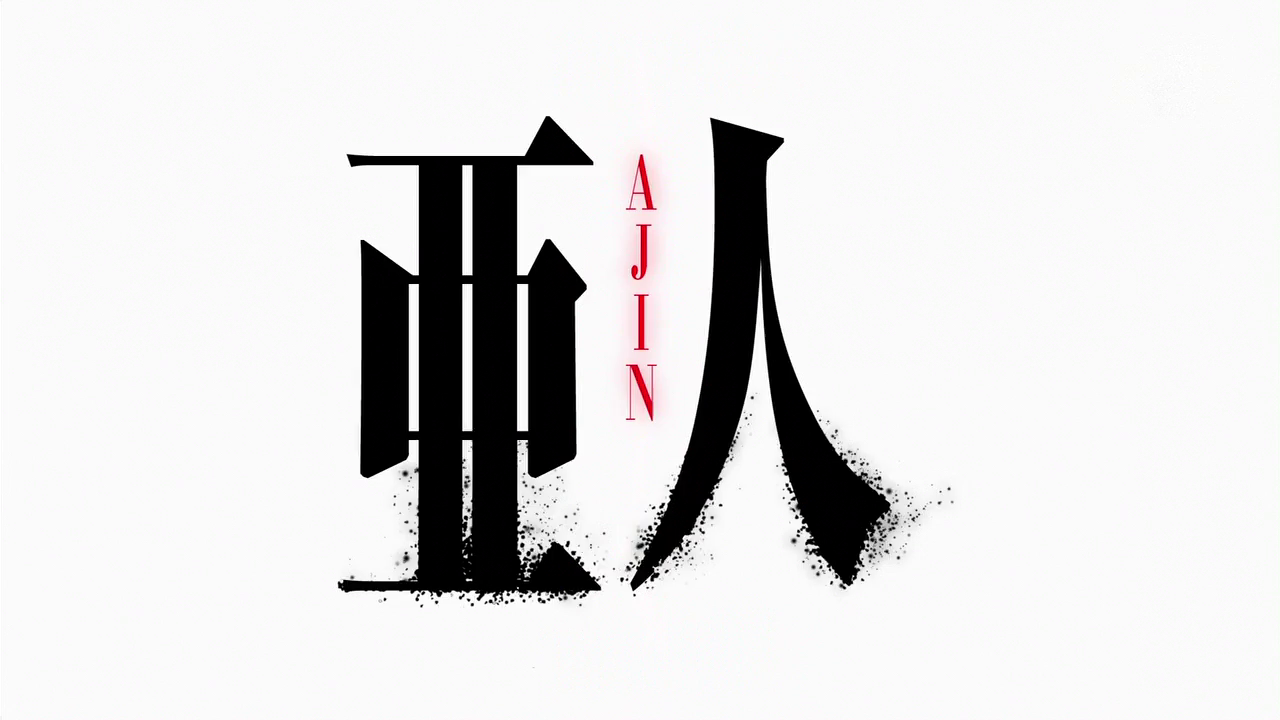 ajin-post-image